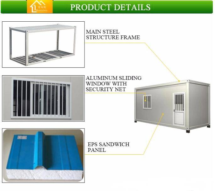 Australian specification standards shipping living container house frame making machine1