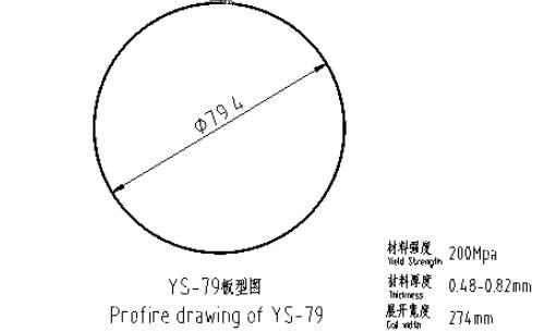 drawing profile of rain pipe